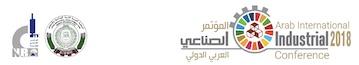 المؤتمر الصناعي العربي الدولي والمعرض المصاحب له